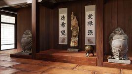 Zen Dojo