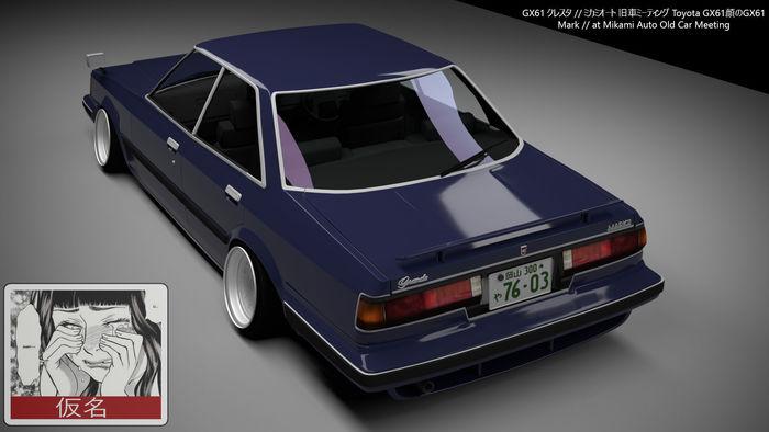 Toyota Mark GX61 tuning.
