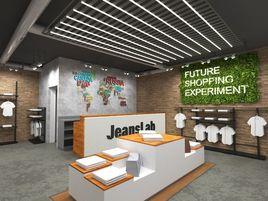 Jeans Lab Concept Art