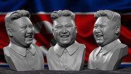 Kim Jong-UN laughs