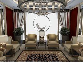 Toplantı Odası(Meeting Room)