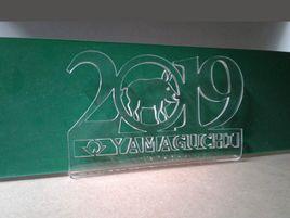 Laser Cut Acrylic Napkin Holder