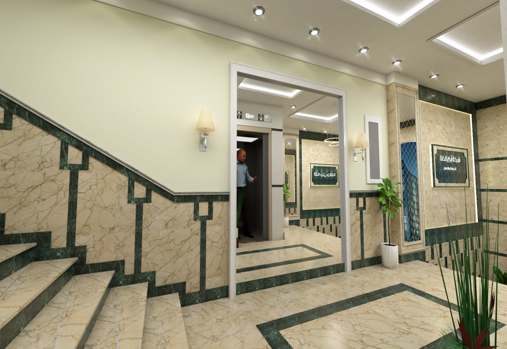 Residential building entrance interior scene | 3D model