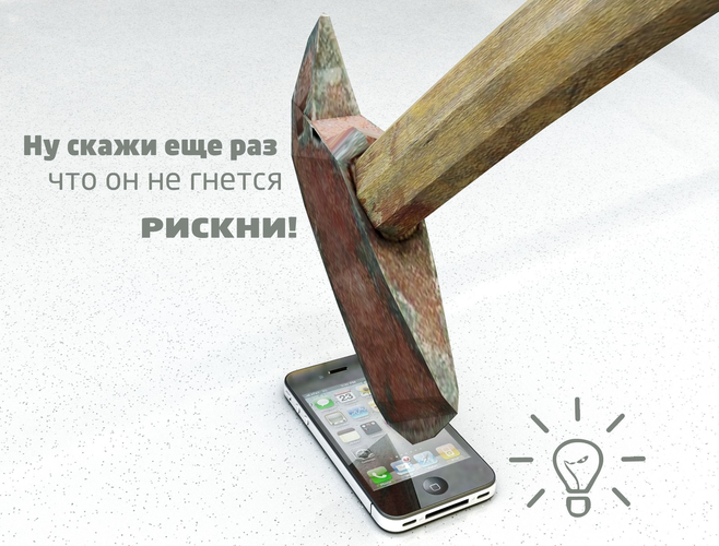 IPhone and hammer3D model