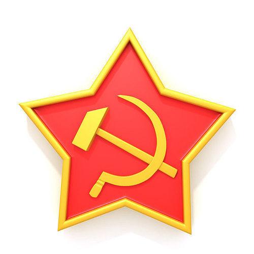 Soviet star 3D Model MAX OBJ MA MB | CGTrader