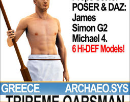 Ancient Greece Trireme Oarsman Props Poser Daz 3D Model