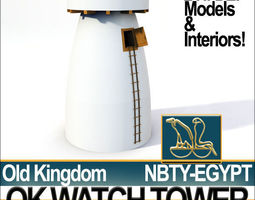 ancient egyptian old kingdom watch tower 3d model
