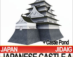 Japanese Castle A and Fortified Pond 3D Model