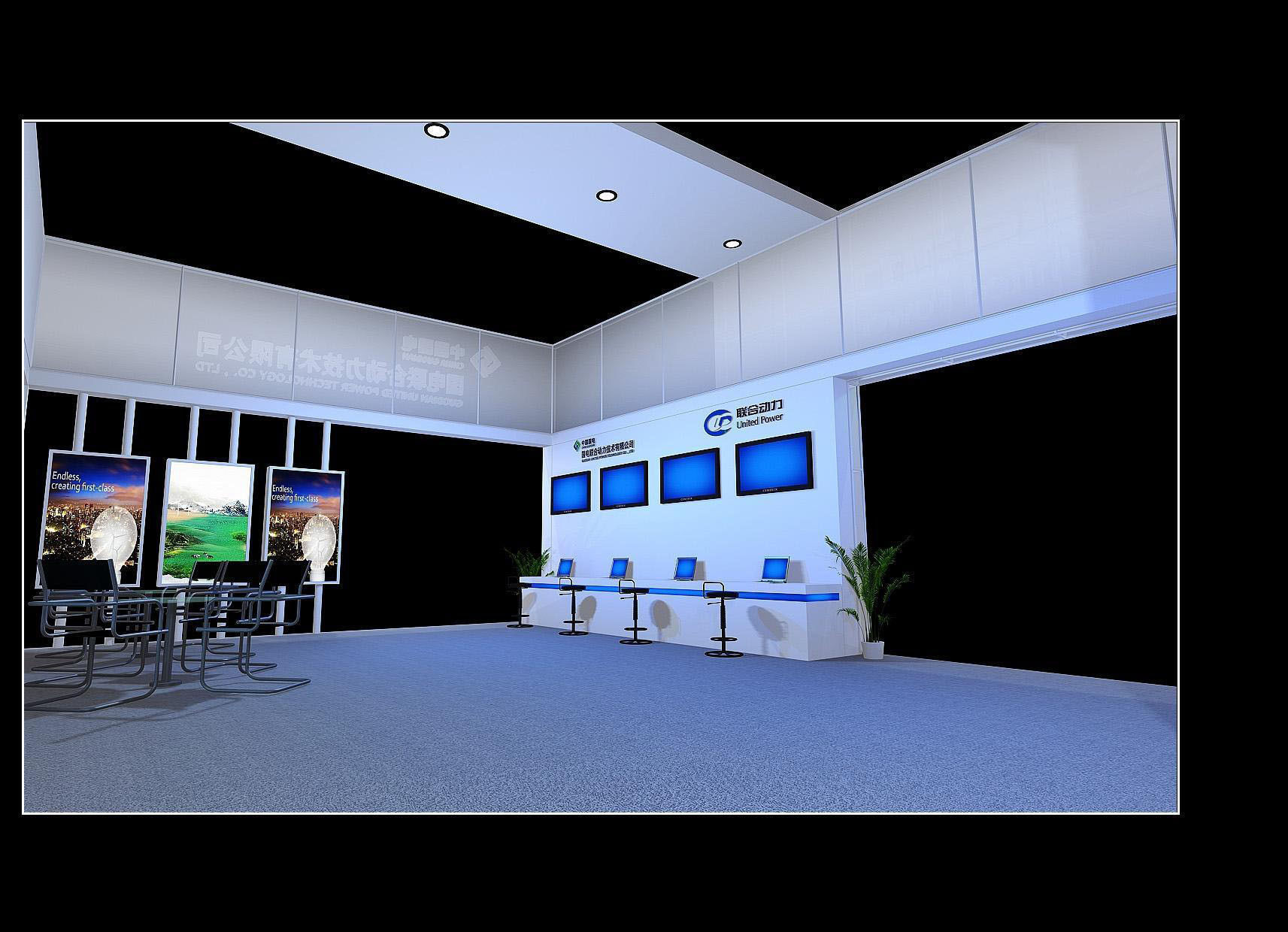 Expo Stands Interior Office 2016 : Exhibition area dmax  d model max