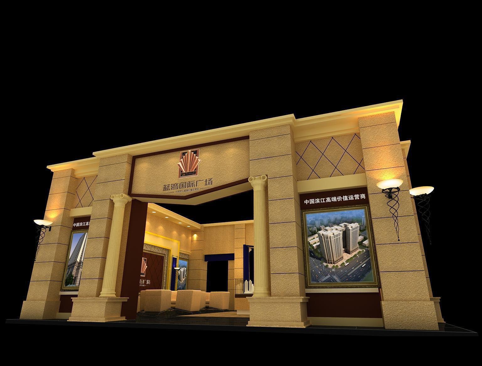 D Model Of Exhibition : Exhibition area dmax d model max