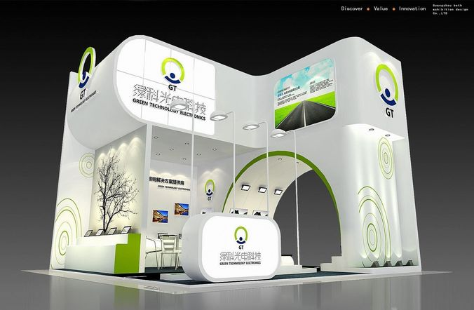 Exhibition Stand Vray : Exhibition area dmax  d model max
