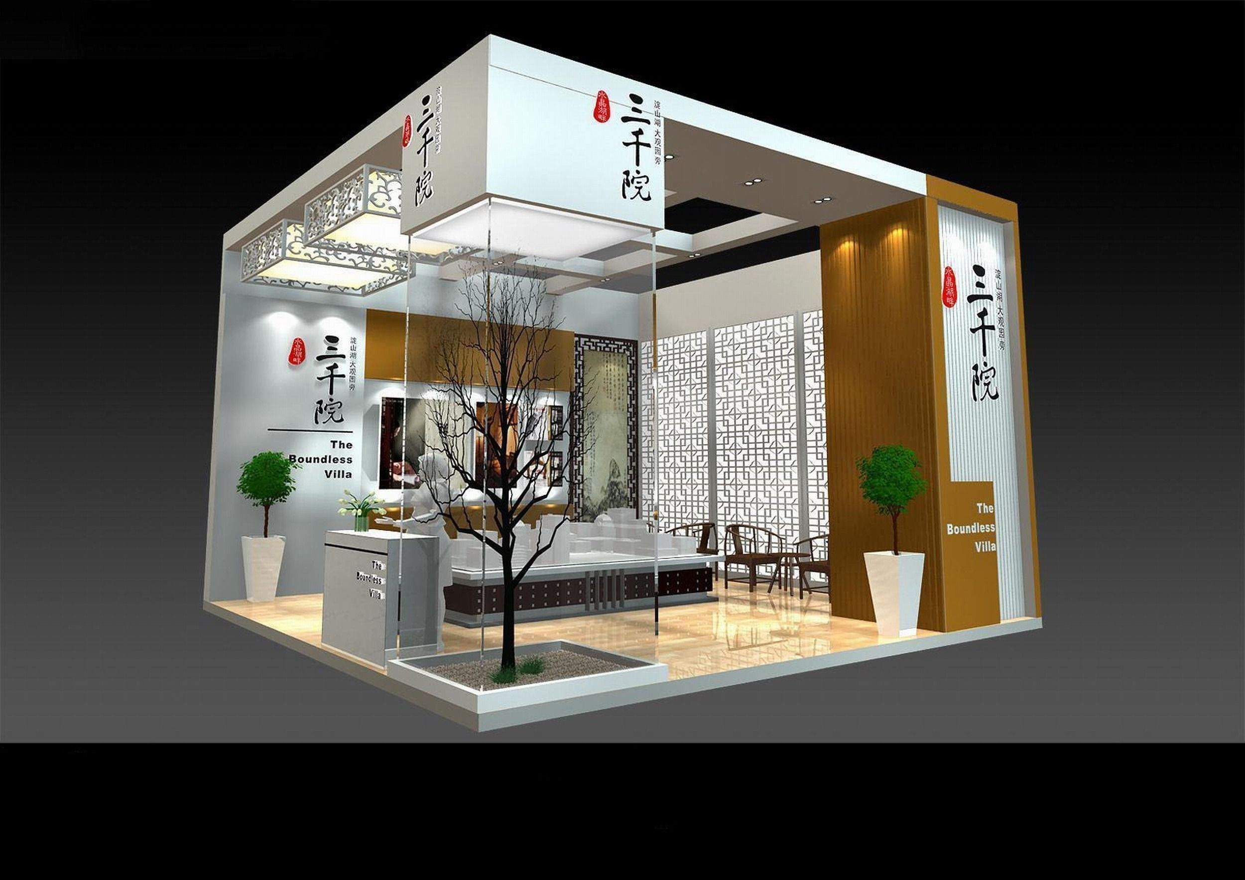 Exhibition area 6x6 3dmax2009 2504 3d model max for 6x6 room design