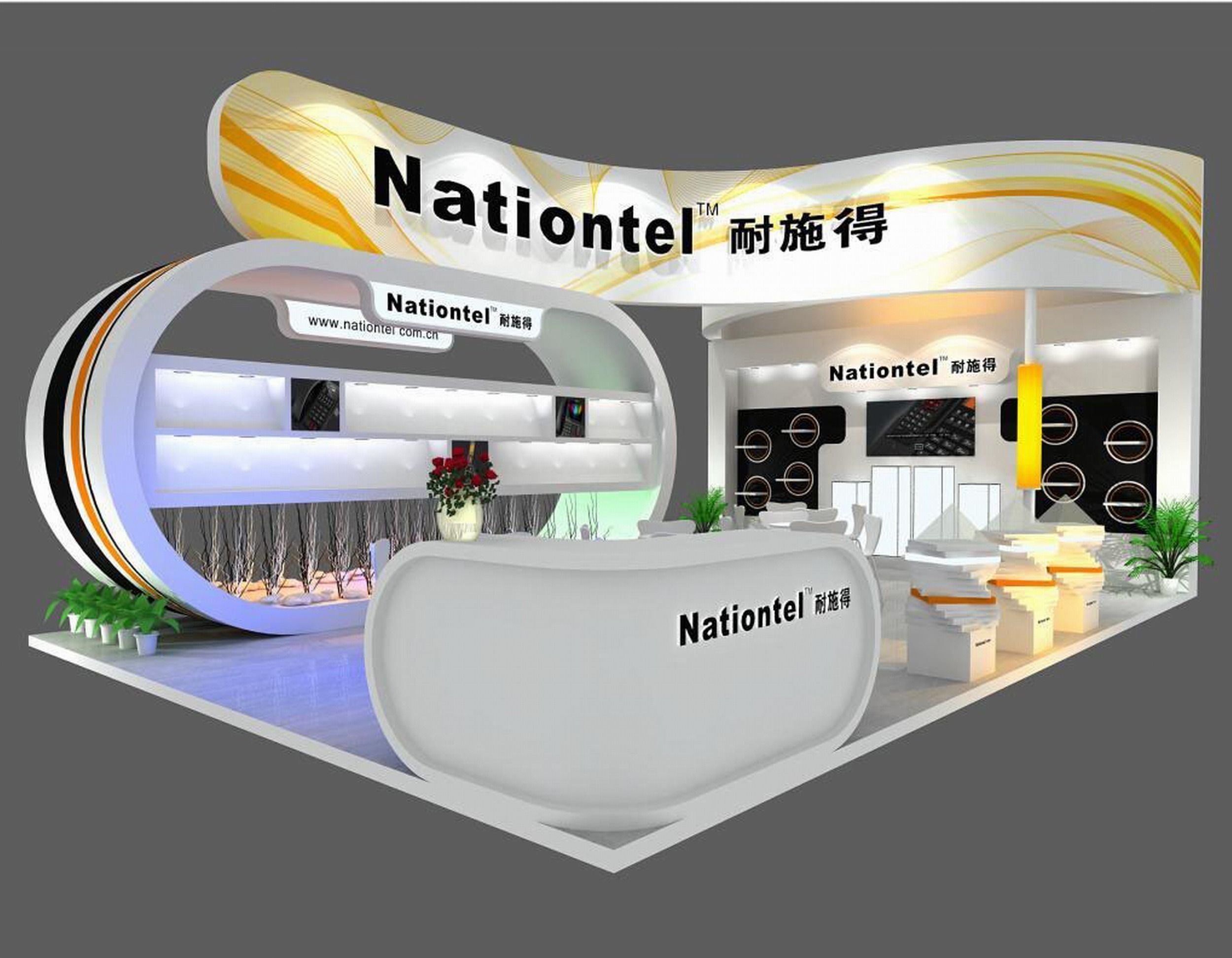 Exhibition Stand Designer Job Description : Exhibition area dmax  d model max