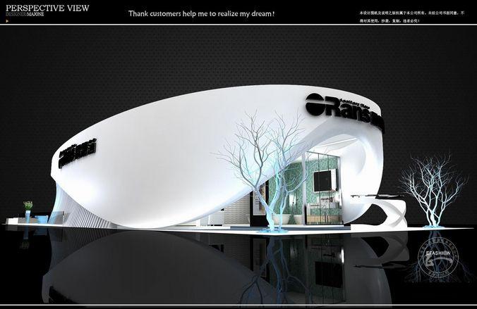Exhibition area 31X11 3DMAX2009-21023D model