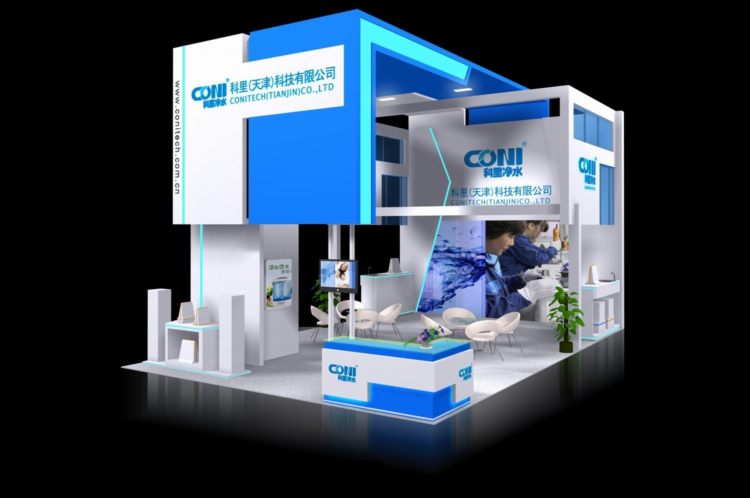 Exhibition Booth Area : Exhibition area dmax  d model max