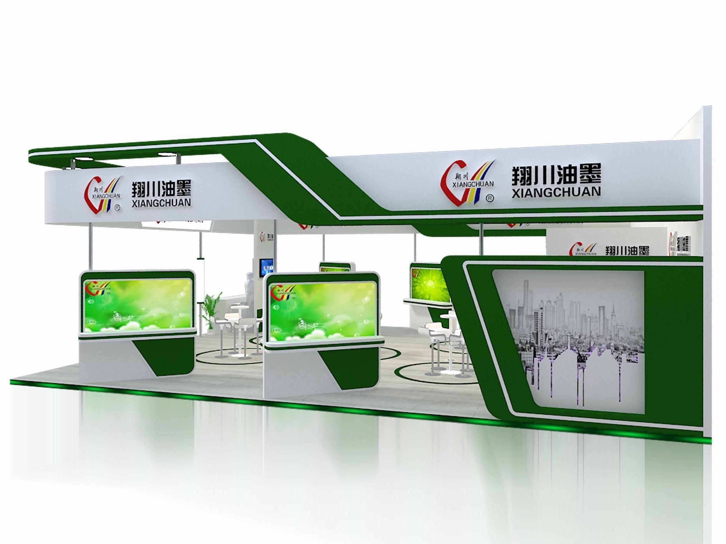 Exhibition Stall Design Templates : Exhibition area dmax  d model max