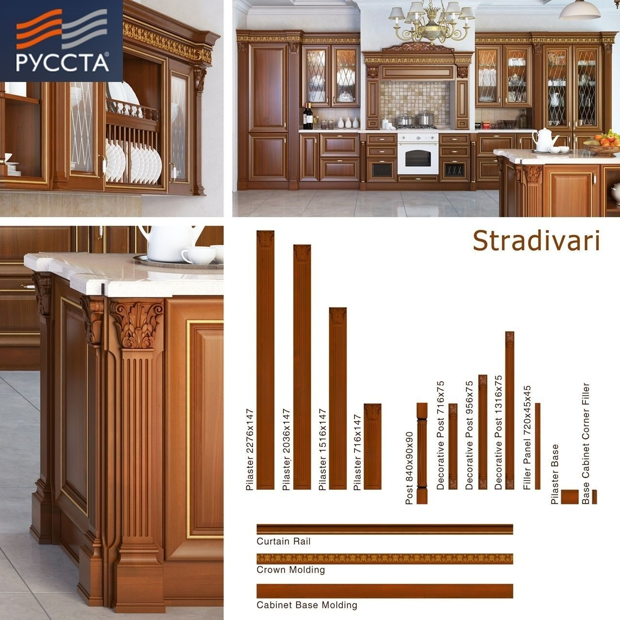 Kitchen Cabinet Lines: Stradivarius Facade-line For Kitchen And C... 3D Model