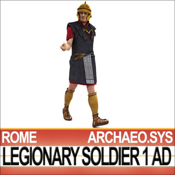 Ancient rome legionary soldier props set 3d model obj - Diy fa r oma ...