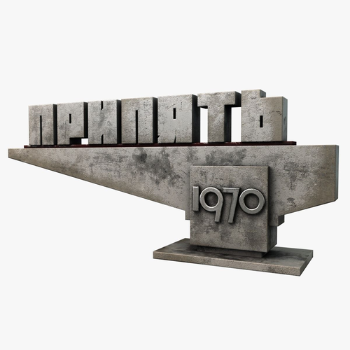 Pripyat City Sign3D model