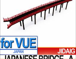 Japanese Bridge - A 3D Model