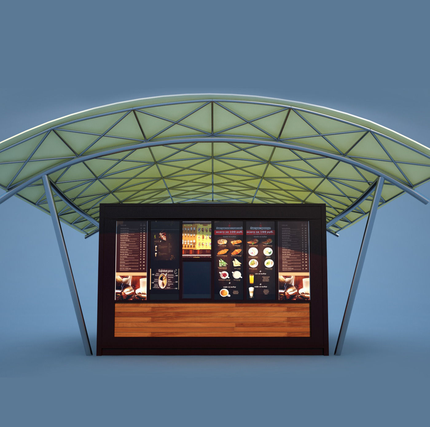 Coffee kiosk 3d model max for Exterior 3d model