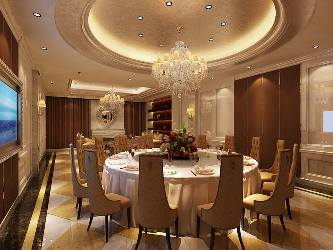 Dining room interior 3d model max for Dining room 3d max interior scenes