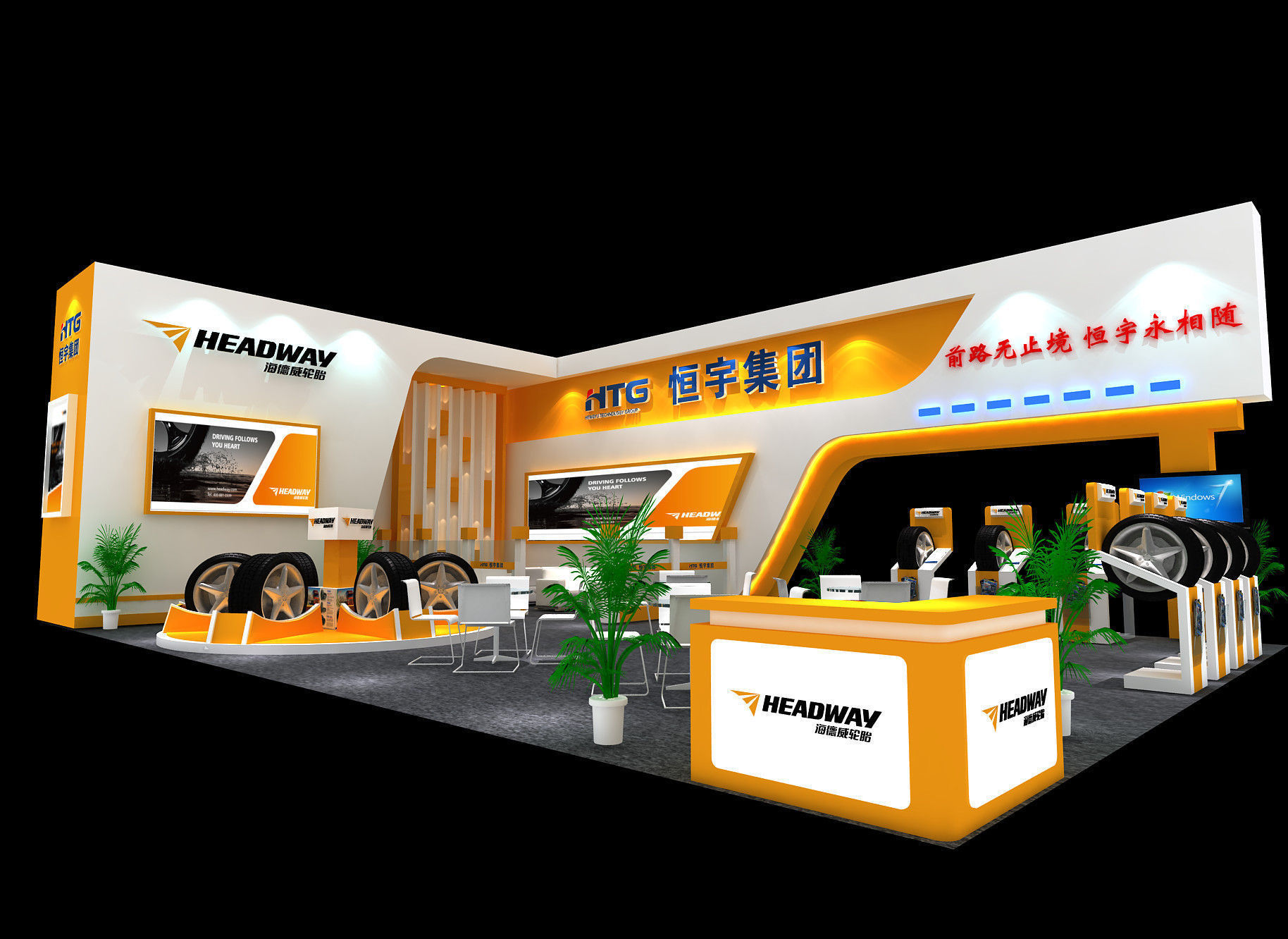 Exhibition area 14x93dmax2011 24385 3d model max for Area933