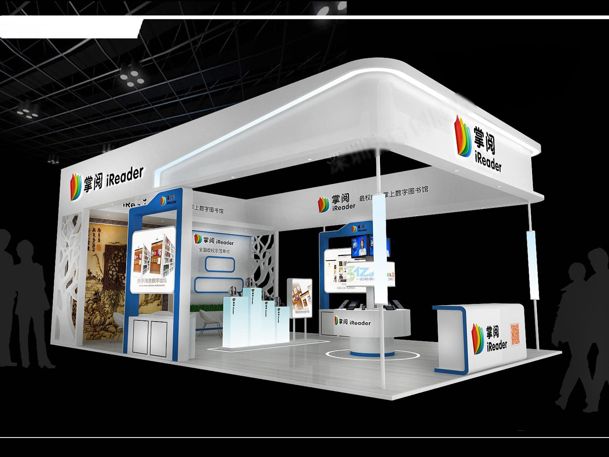 Exhibition area 6x93dmax2010 27532 3d model 3ds for Area933