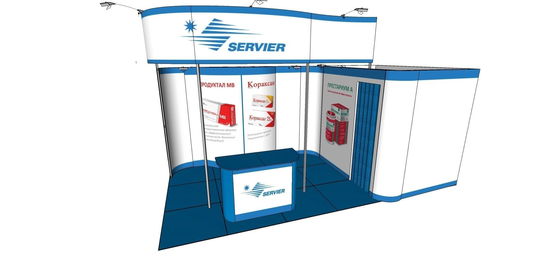 Exhibition Stand 3d Model Sketchup : The exhibition portable t airframe big st d model skp