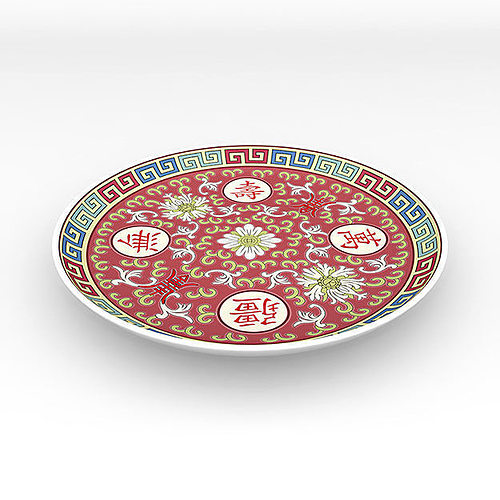 sc 1 st  CGTrader : chinese porcelain dinnerware - pezcame.com