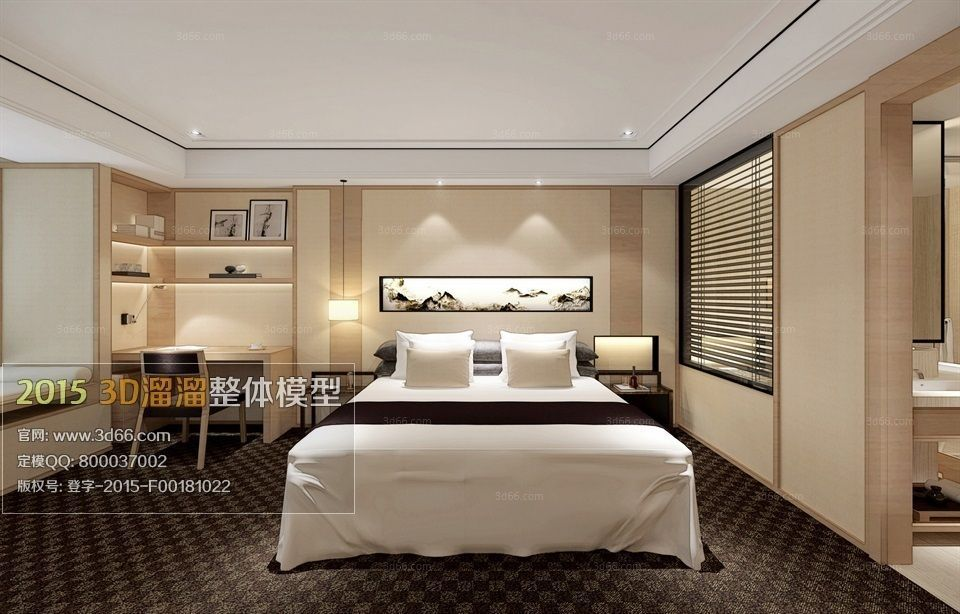 Comfortable bedroom design 196 3d model max for Bedroom designs 3d model