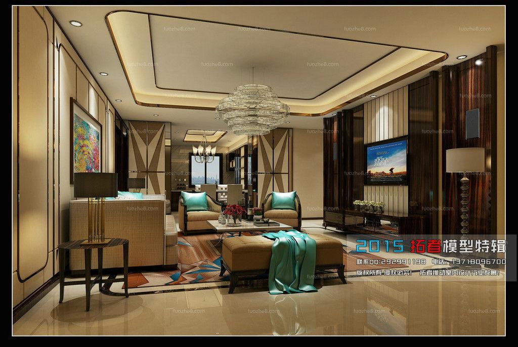 Luxury fashion living room design 68 3d model max for Room 68 design