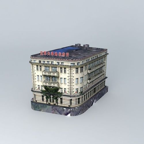 Hankou road tianjin guest house 3d model max obj 3ds for Guest house models