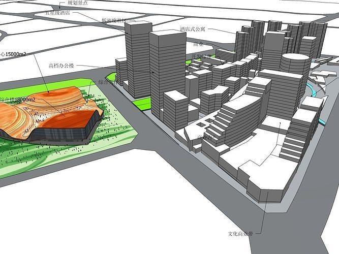 urban geological and cultural exhibition center 3d model obj mtl skp 1