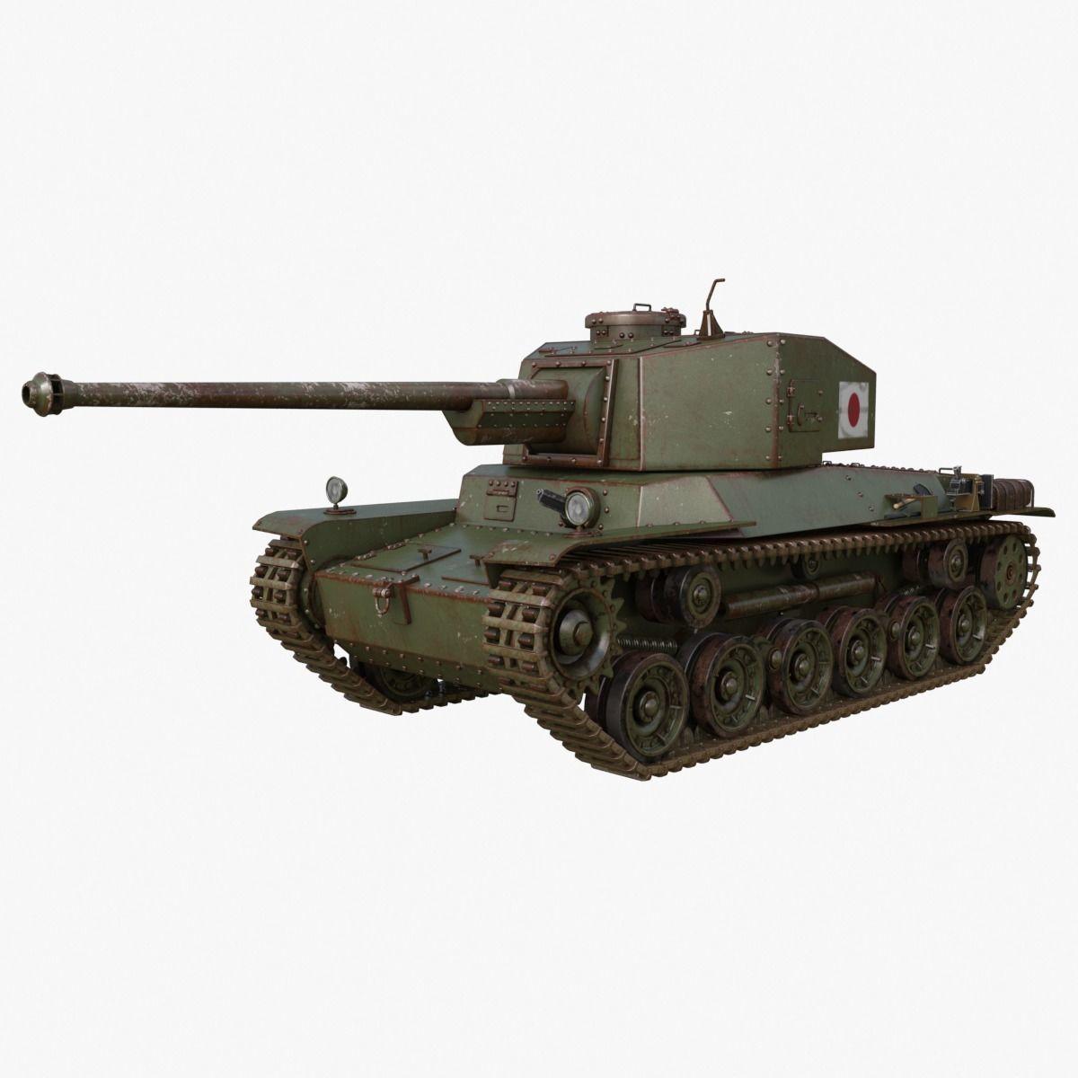 Tank Type 3 Chi-Nu Japan Mental Ray