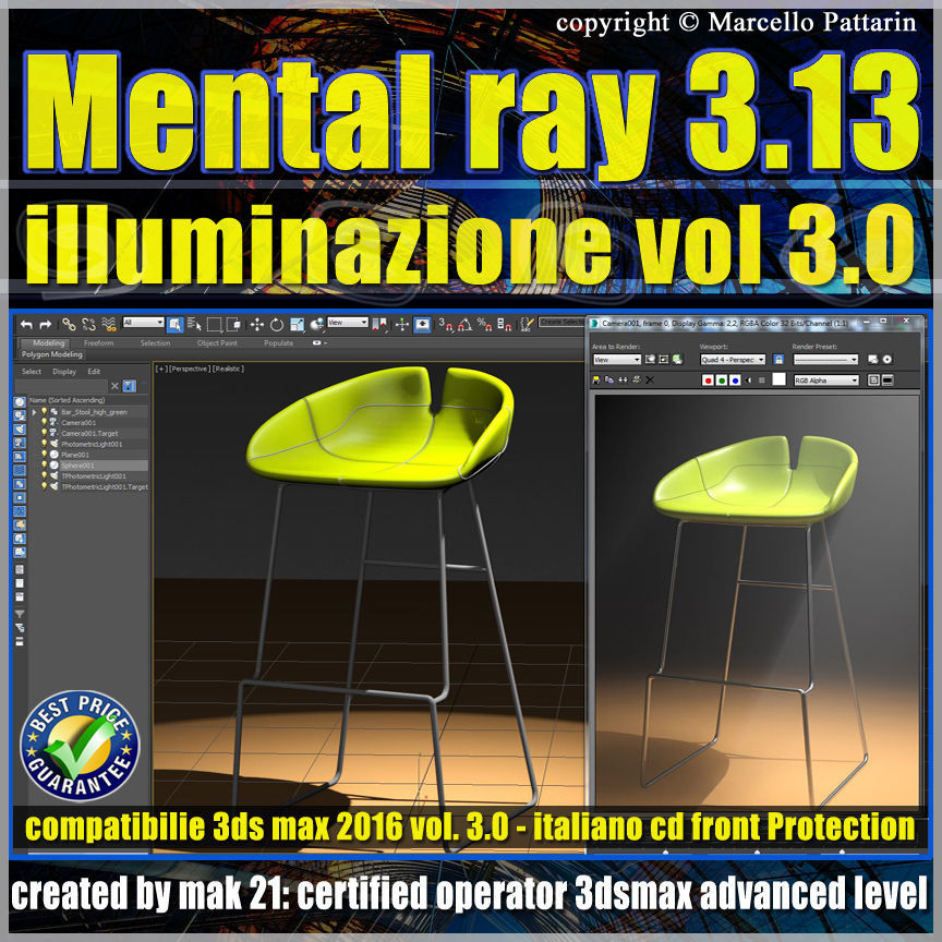 Mental ray in 3dsmax 2016 Vol 3 illuminazione cd front