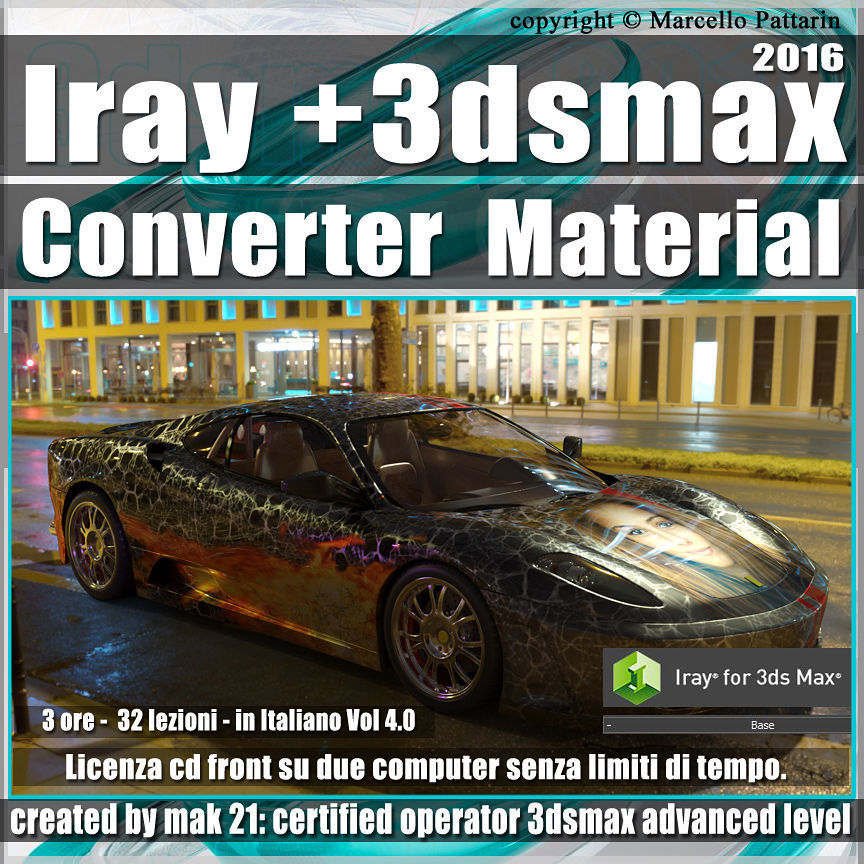 Iray  in 3dsmax 2016 Converter Material Vol 4 Cd Front