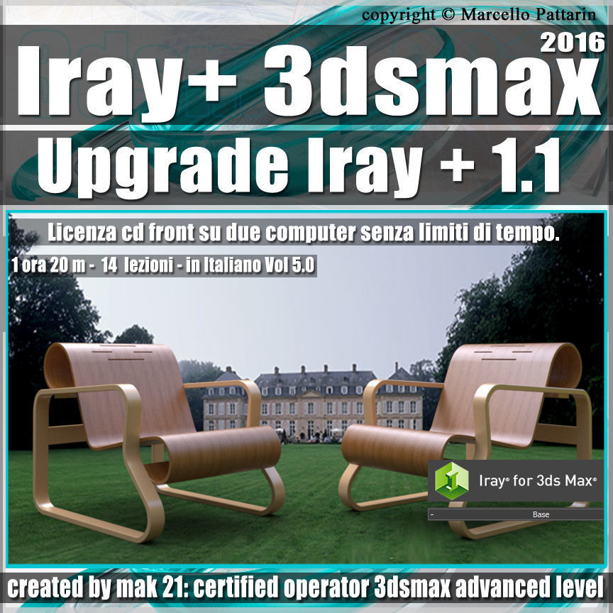Iray piu 1 1 in 3dsmax 2016 Upgrade Vol 5 Cd Front