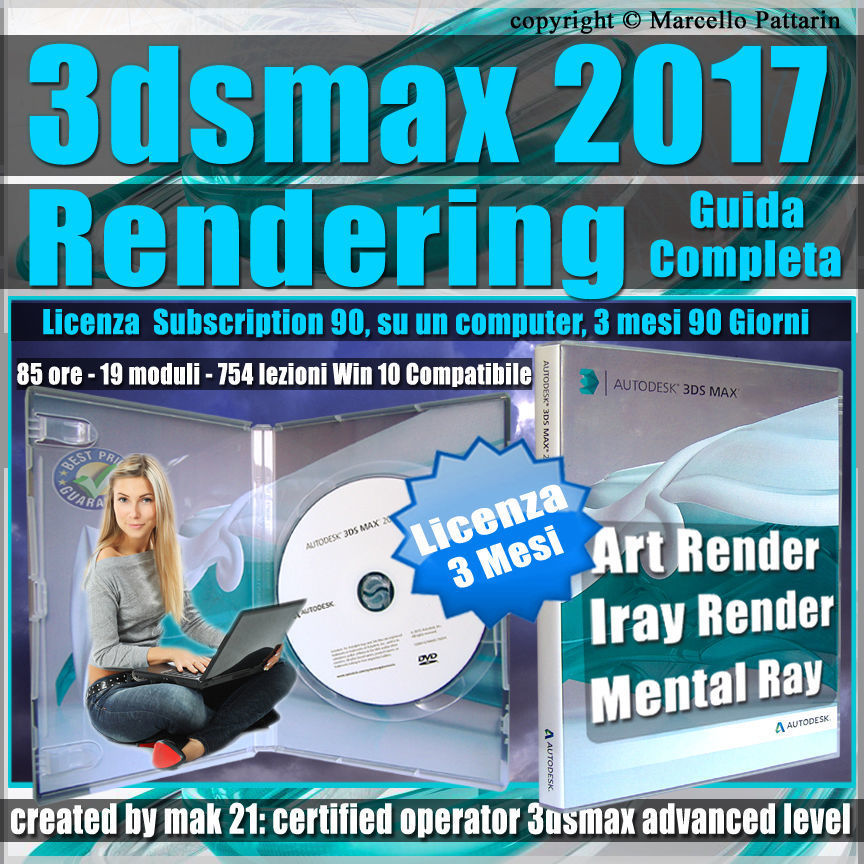 Corso 3ds max 2017 Rendering Guida Completa 3 mesi