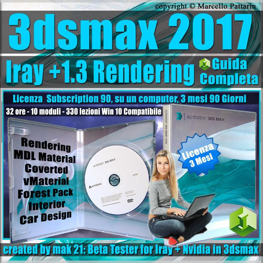 Iray piu Upgrade 1 3 3ds max 2017 Guida Completa 3 mesi