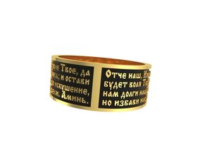 3D print model Mens ring Our Father with enamel prayer