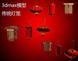 3dmax model of traditional lanterns