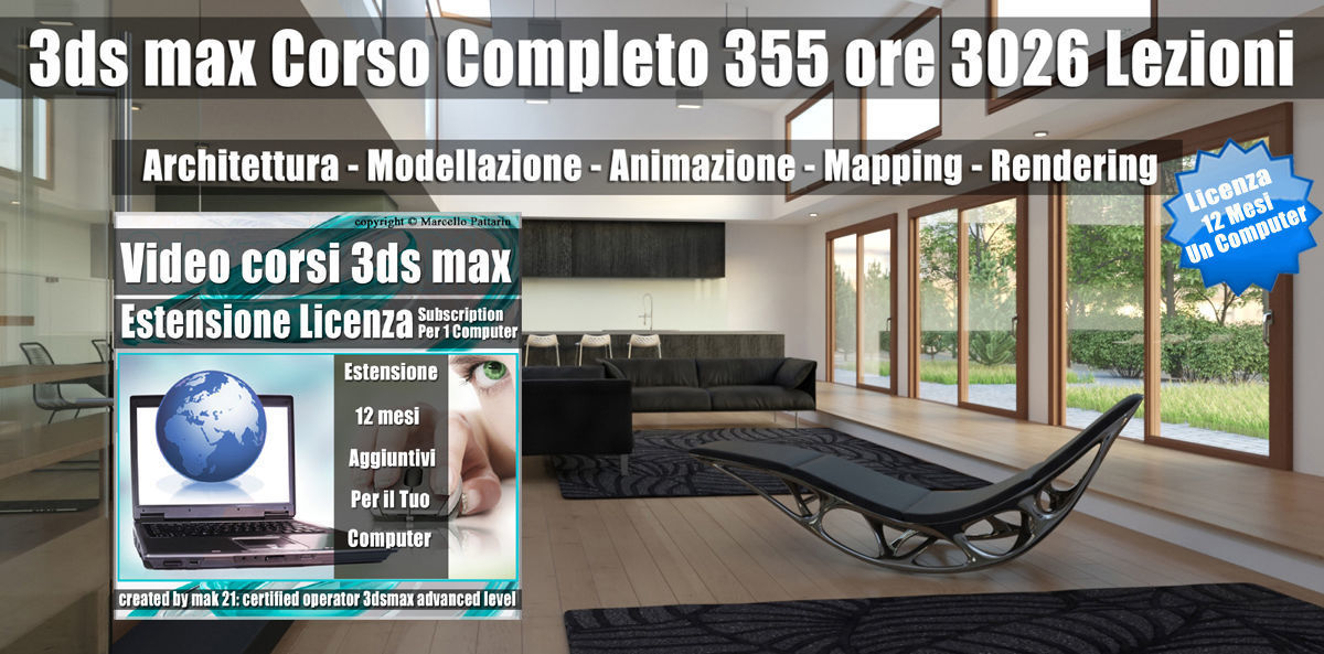 3ds max Learning Station 12 Mesi Subscription un Computer