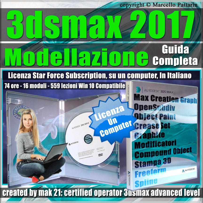 Corso 3ds max 2017 Modellazione Guida Completa un Computer