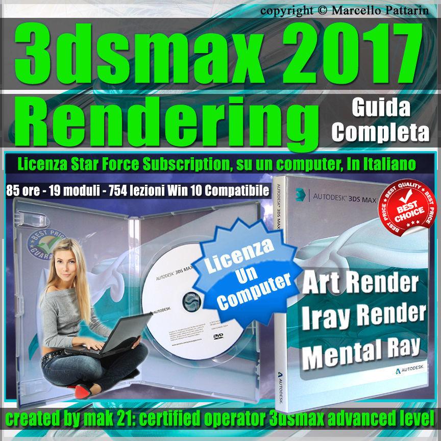Corso 3ds max 2017 Rendering Guida Completa un Computer
