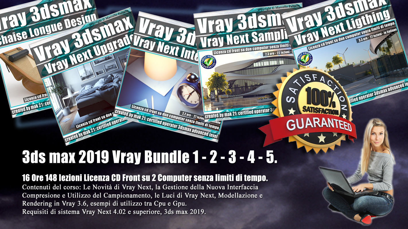 3ds Max 2019 E 2018 Vray Bundle 1 2 3 4