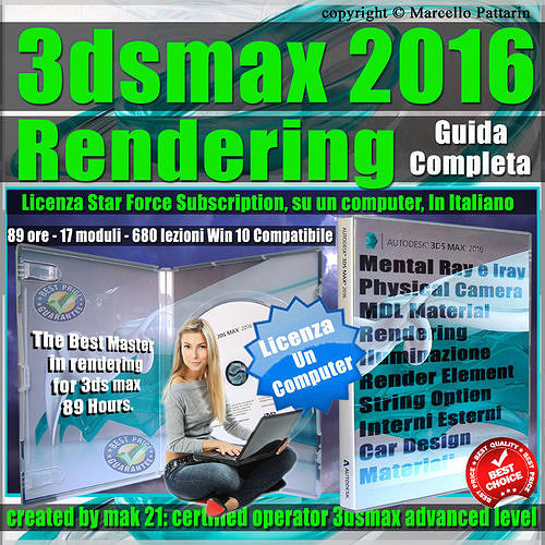 corso 3ds max 2016 rendering guida completa subscription 3d model max pdf 1