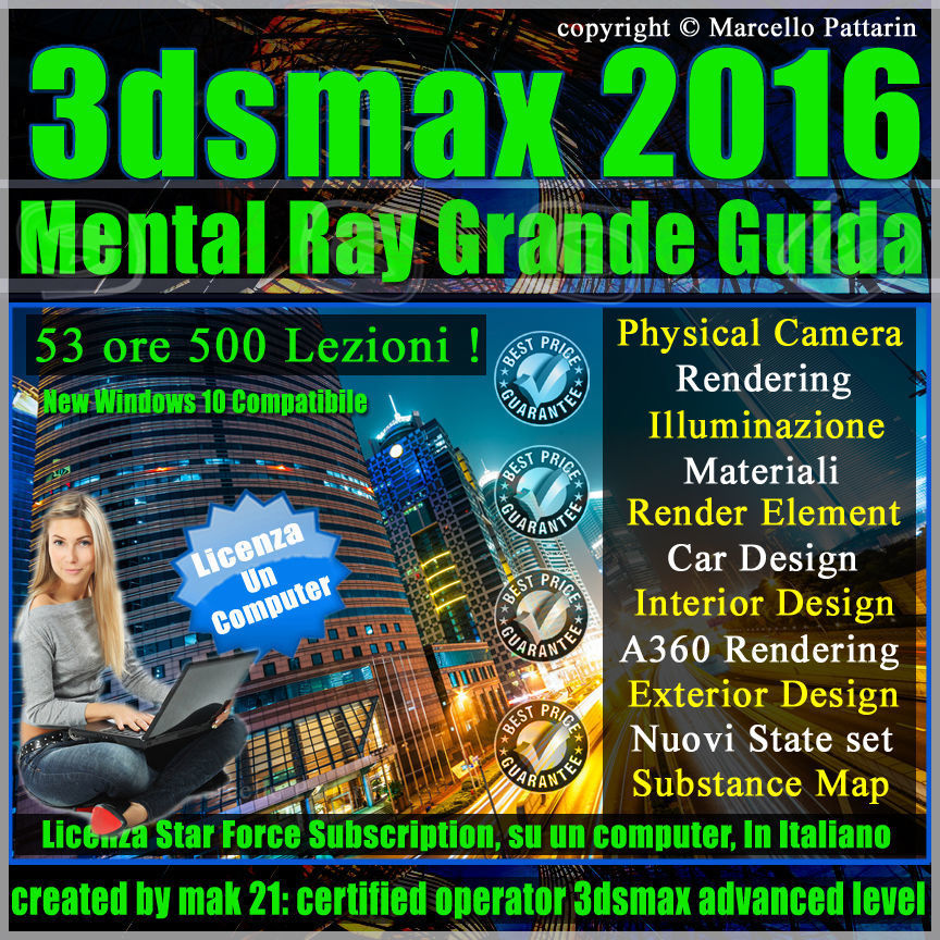 Corso 3ds max 2016 Mental Ray Grande Guida Subscription