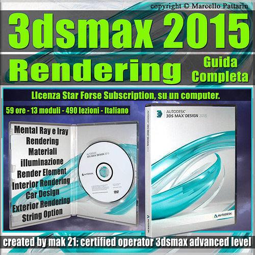 3ds max 2015 rendering guida completa 1 computer 3d model max tga pdf ms 1