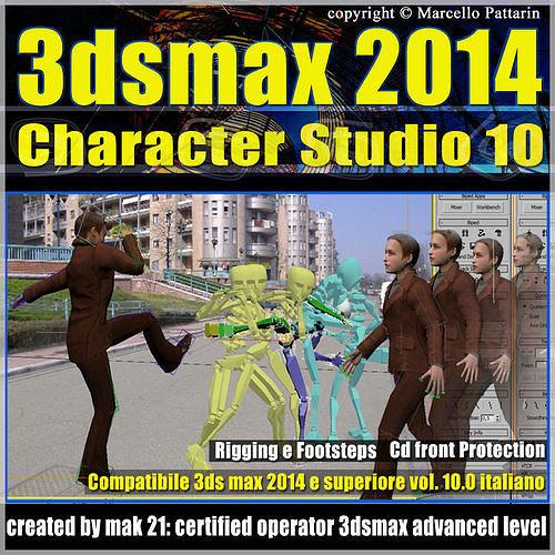 3ds max 2014 character studio v 10 italiano cd front 3d model max pdf 1